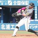 ≪阪神タイガース連勝≫ 杉井さんの速報が届きました。の記事より