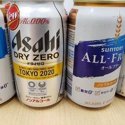 画像 ノンアルコールビール の記事より