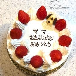 画像 『母の日&お誕生日♬』〜プライベート〜 の記事より 1つ目
