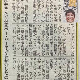 画像 KINKYUJITAI #3-16 の記事より 7つ目