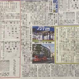 画像 KINKYUJITAI #3-16 の記事より 6つ目