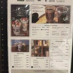 画像 ニコアンドカフェのテイクアウトとクックパッド買いました! の記事より 4つ目