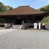 滝山寺の画像