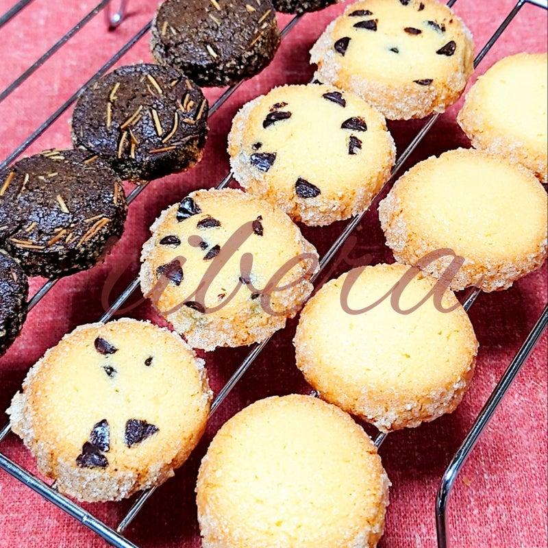 クッキー ディアマン ディアマンクッキーの成形とカットのコツ