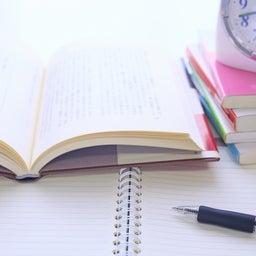 画像 養生学び中!いよいよ試験期間に入りました。 の記事より 1つ目