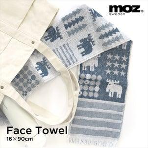 【メール便送料無料♪】おしゃれな冷感タオル/mozの首に巻けるロングタオル♪の画像