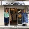爽やかな装いを楽しめる新作 藤沢店の画像