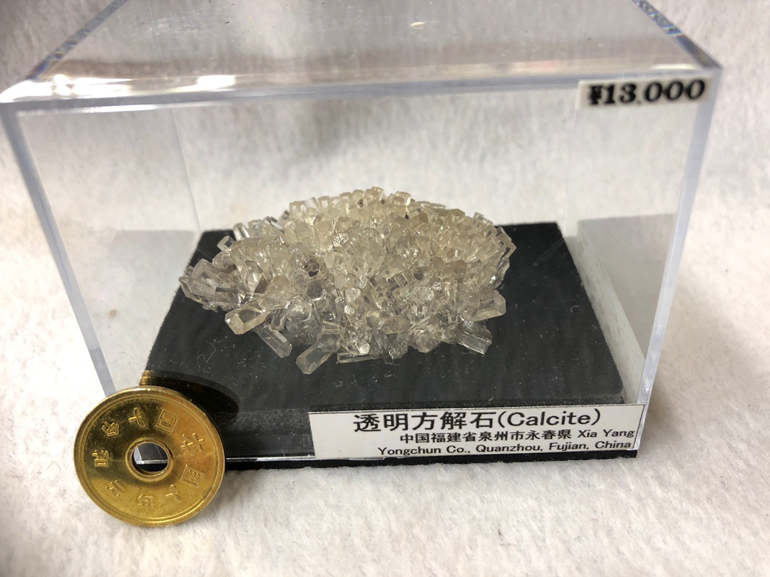 5.11 NEW 最近発見された透明方解石