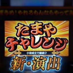 画像 【限定情報あり!】新ハナビ/PV&解説動画公開! の記事より 7つ目