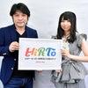【HiRToインタビュー】アイドル・シンガーソングライターの深川史那さんに独占インタビュー♪の画像