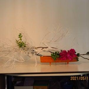 草月流生け花 富安晃苑教室 季節を生けるの画像