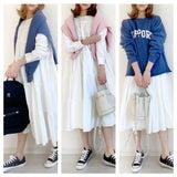 【GU】色が好きすぎてしつこく着る服/美白美容の話。の記事画像