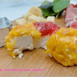 画像 北海道物産展♪「ルタオ」北海道苺のドゥーブルと「キサラファーム」デザートチーズDahliaほか の記事より 6つ目