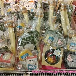 画像 北海道物産展♪「ルタオ」北海道苺のドゥーブルと「キサラファーム」デザートチーズDahliaほか の記事より 4つ目