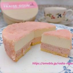 画像 北海道物産展♪「ルタオ」北海道苺のドゥーブルと「キサラファーム」デザートチーズDahliaほか の記事より 1つ目