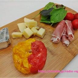 画像 北海道物産展♪「ルタオ」北海道苺のドゥーブルと「キサラファーム」デザートチーズDahliaほか の記事より 5つ目