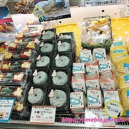 画像 北海道物産展♪「ルタオ」北海道苺のドゥーブルと「キサラファーム」デザートチーズDahliaほか の記事より 3つ目