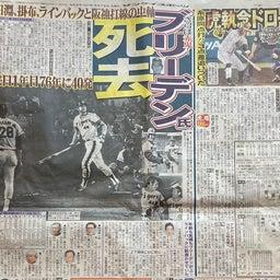 画像 KINKYUJITAI #3-18 の記事より 1つ目