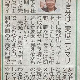 画像 KINKYUJITAI #3-18 の記事より 2つ目