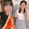 ♡よこにゃん♡ムカデちゃん製作日記98  No.510の画像