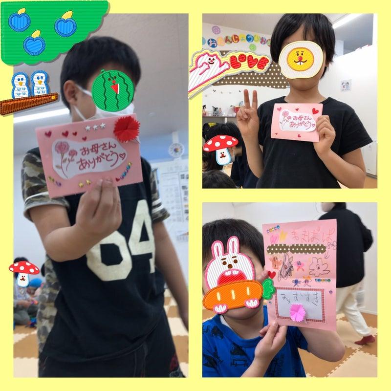 o1080108014940711761 - 5/12(水)☆toiro日野☆