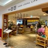 喫茶日日 喫茶店 @中区パルコ西館2階 ~ニューオープン~の記事画像