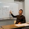 フードサイエンス薬膳 初級講座 マニュアル付きDVD 特別価格情報の画像