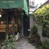 おしゃれでお気に入りのパン屋さんをご紹介 鎌倉店の画像