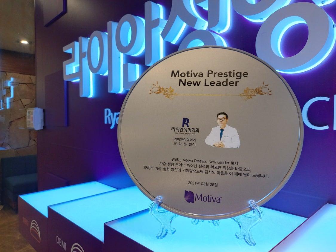 2021モティバMotiva Prestige New Leaderに選定の記事より