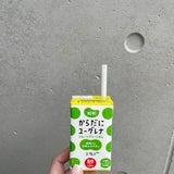 想像と違って美味しすぎる健康食品!!/新発売のクレイ洗顔の記事画像