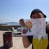 六島のビールがJAPAN GREAT BEER AWARDS 2021 銅賞受賞!の画像