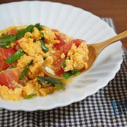 だしがきいて絶品!トマトとニラのふわとろ卵とじ炒め
