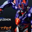 巨人!  Gigantic!【ギカンテックス!】 SSSS.DYNAZENONトイ計画 -07