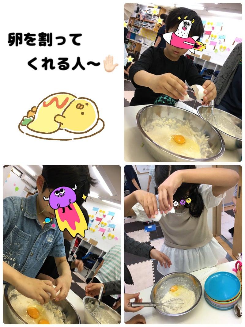 o1080144014941053558 - 5月8日(土)☆toiro西谷☆
