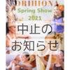 【中止のお知らせ】 'ORIHIONA Spring Show2021の画像