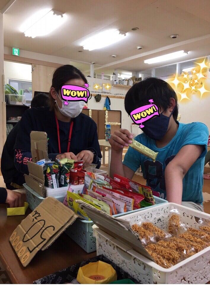 o0709096014941198525 - ♪5月10日(月)♪toiro戸塚