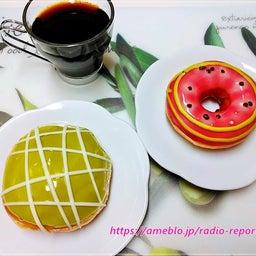 画像 スイカとメロンの限定ドーナツ☆クリスピー・クリーム・ドーナツの初夏はフルーツ祭り♪ の記事より 4つ目