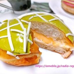 画像 スイカとメロンの限定ドーナツ☆クリスピー・クリーム・ドーナツの初夏はフルーツ祭り♪ の記事より 5つ目