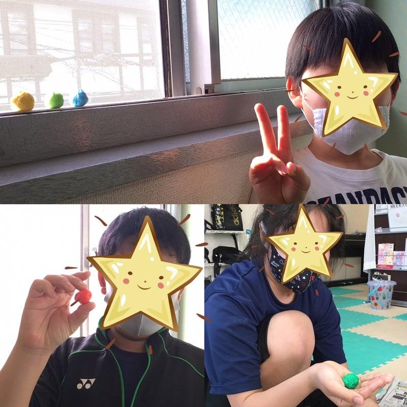 o1080108014941241114 - ♪5月10日(月)♪toiro戸塚
