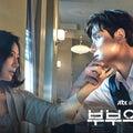 まるっと韓国ドラマ