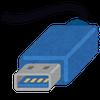 【Twitterで話題に!】USB3.0のメモリーはゆっくり刺すとUSB2.0と勘違いされる!?の画像