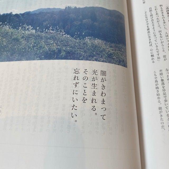 IMG_4546.jpg