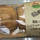 国産小麦のしっとりハムチーズマヨネーズ(ファミリーマート)の記事画像
