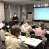 ファミリービジネスの会社で家系説明会を開催しました!の画像