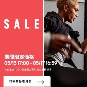 【アディダス】セールが始まっています!の画像
