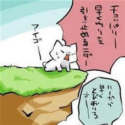 画像 ☆徴用工問題の本質は朝鮮民族の恒久的なたかり構造にあります。 の記事より 1つ目