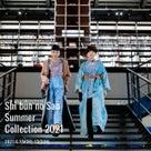 商品紹介②〈Shi bun no San サマコレ2021〉 の記事より