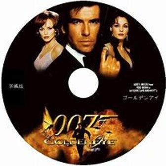 映画『007 ゴールデンアイ』を見た感想。