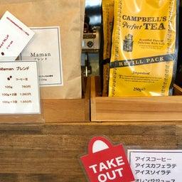 画像 『キャンベルズパーフェクトティー入荷しました♬』〜Tea Room Maman〜 の記事より 12つ目