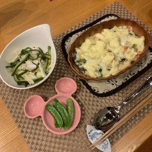 豆腐ソースグラタンの画像